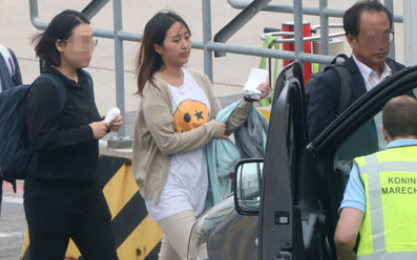 Choi's daughter extradited to S. Korea, five months after arrest in Denmark