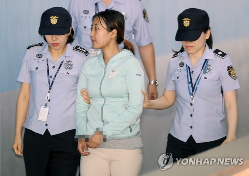Court rejects warrant to arrest daughter of Park's friend