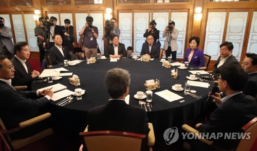 Ruling party, gov't agree on administration reorganization plan