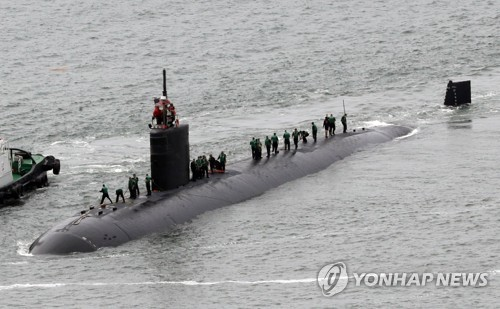 U.S. nuclear-powered attack submarine visits Busan port