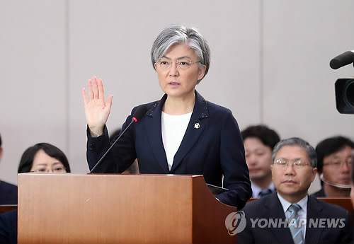 FM designate calls for S. Korea's active and leading role on N.K. issue