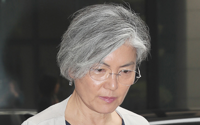 Cheong Wa Dae pleads for parliamentary approval of FM nominee