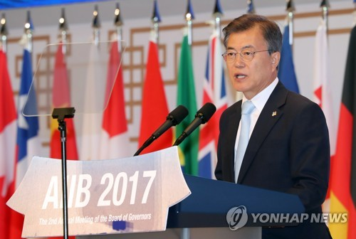 Moon urges AIIB to make sustainable, people-oriented investment