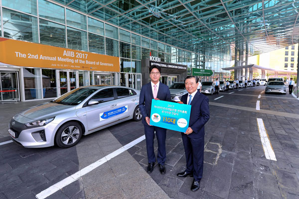 Hyundai Motor supports 110 vehicles for Asian Infrastructure Investment Bank confab