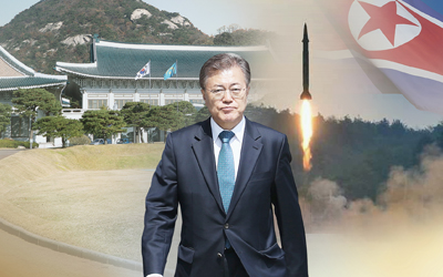 Moon says denuclearization 'right' path to survival for N. Korea
