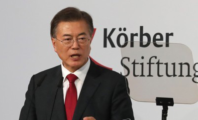 S. Korea to seek inter-Korean talks after examining N.K. response to Moon's proposal