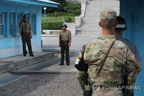 S. Korea offers inter-Korean military, Red Cross talks
