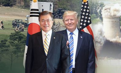 S. Korea, U.S. share goal of denuclearized Korean Peninsula: State Department