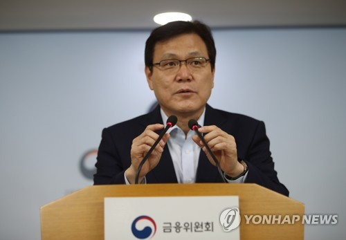 S. Korea to lower maximum legal lending rate to 24 pct next year