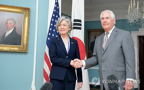 Top diplomats of S. Korea, U.S. discuss N. Korea