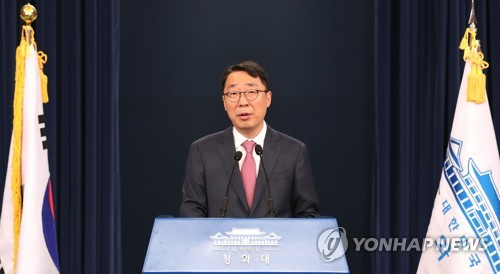 S. Korea, U.S. agree to open negotiations on missile guideline after N.K. missile launch