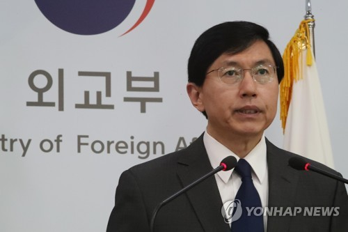 S. Korea, U.S. closely coordinating approach toward N.K. nuclear issue
