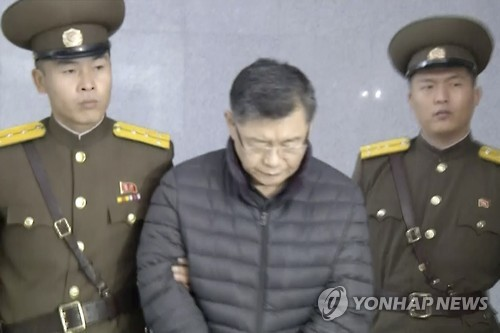 N. Korea releases imprisoned Canadian pastor on sick bail