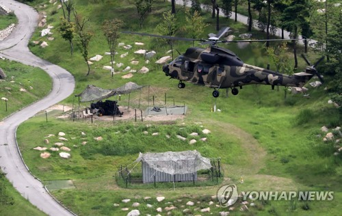 Gov't begins environment survey of THAAD site