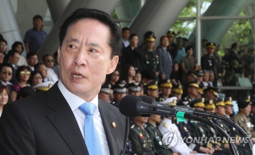 Defense minister orders resolute and confident response to N.K. provocations