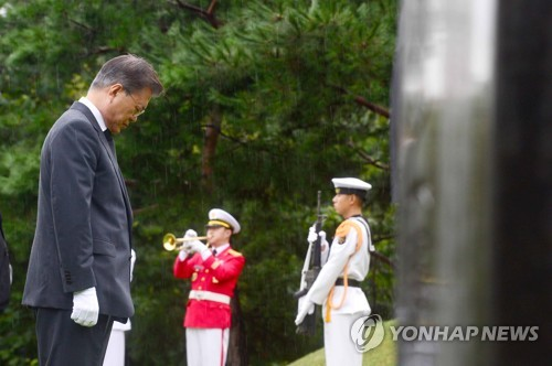Moon pays respects to Korean independence fighters on Liberation Day