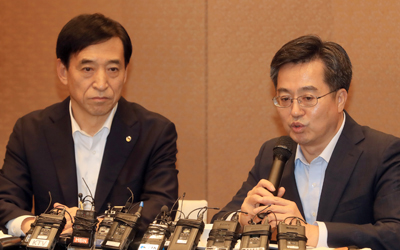 S. Korea vows to take measures to stabilize financial markets