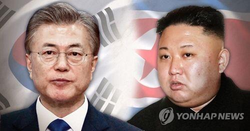 S. Korea says it wants to candidly discuss pending issues with N.K.