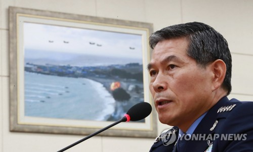 JCS chief nominee expects air superiority to be secured in 3 days in peninsula contingency