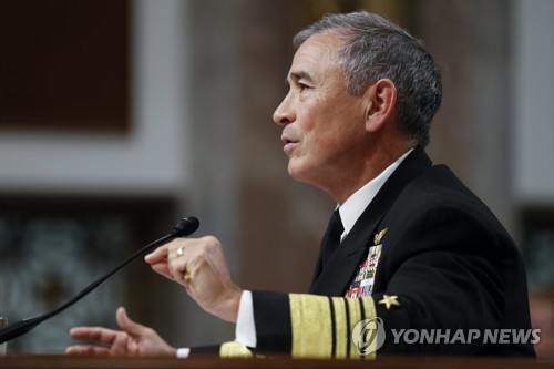 U.S. Pacific Command chief to visit S. Korea: Japanese newspaper