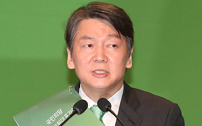 Ahn elected new People's Party leader