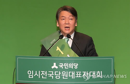 Ahn Cheol-soo, new boss of splinter People's Party, 'declares a war on Moon government'