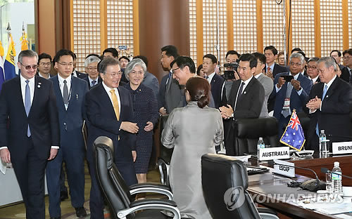 S. Korean leader vows increased cooperation, exchanges with Latin American countries