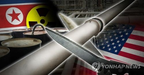 N. Korea aims for massive oil stockpile to survive int'l sanctions: report