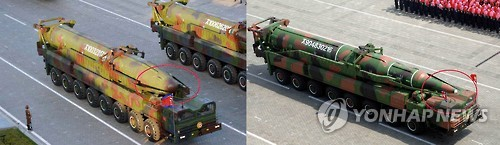 N. Korea says its ballistic missile launchers elusive