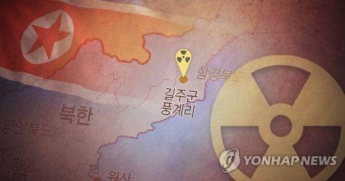 N. Korea claims successful test of H-bomb for ICBM