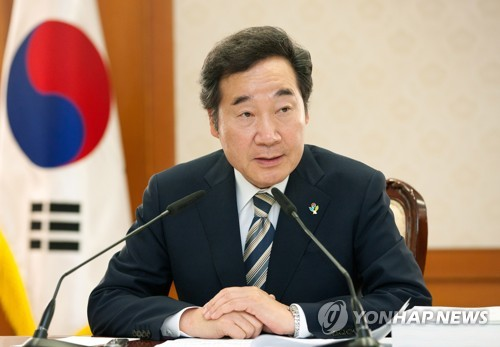 PM: THAAD deployment 'difficult yet inevitable decision'