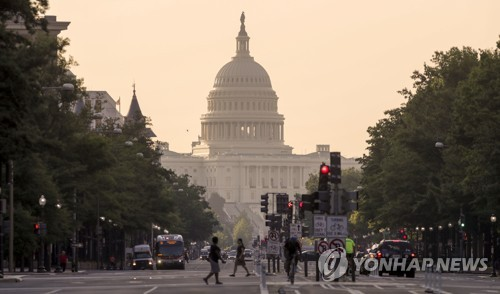 U.S. House committee to hold hearing on N. Korea