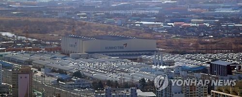 Creditors question self-rescue plan of Kumho Tire