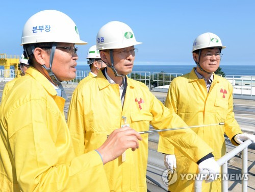 S. Korea's energy policy stands at crossroads