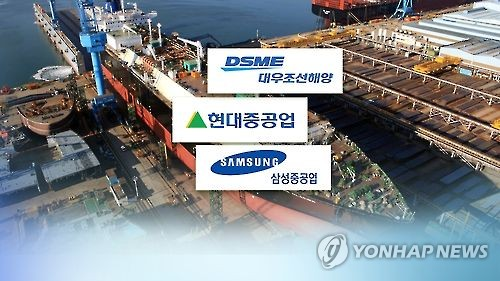 Korean shipyards' Q3 net forecast to drop on increased costs: data