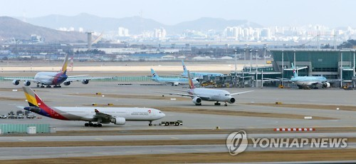 Airlines to impose fuel surcharges on int'l routes