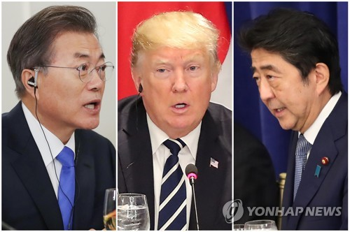 Trump responds in non-negative way to S. Korea's decision to provide aid to N. Korea: official