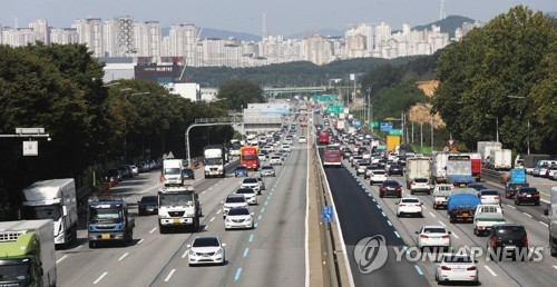 Gov't says all highways will be toll-free during Chuseok holiday