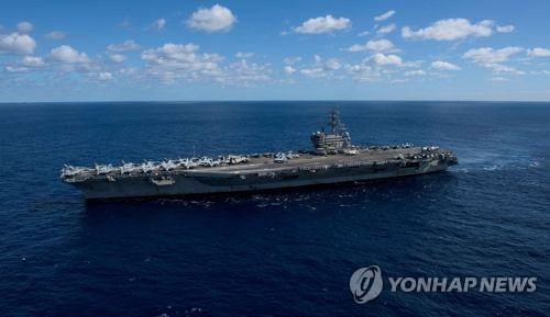 U.S. aircraft carrier Reagan due in Korea this month