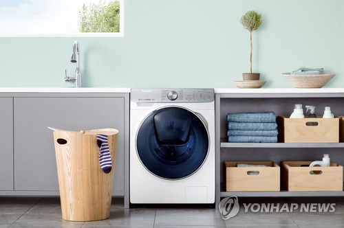 U.S. trade commission finds Korean washers hurt domestic industry