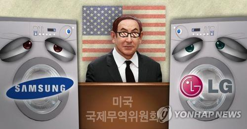 Gov't, firms to discuss countermeasures over U.S. finding on Korean washers