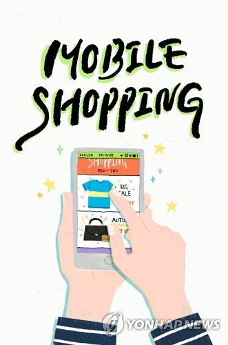 Mobile shopping sales forecast to top 40 tln won this year