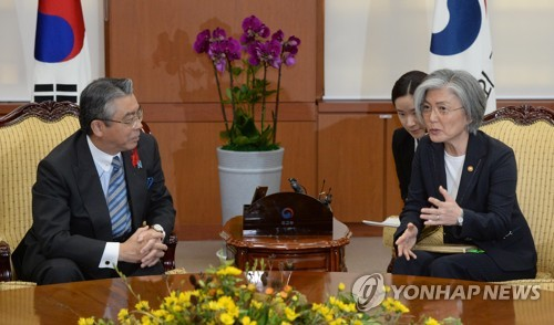 FM stresses close cooperation with U.S., Japan in tackling N.K. problem