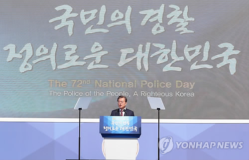 President urges police to better protect people and their rights