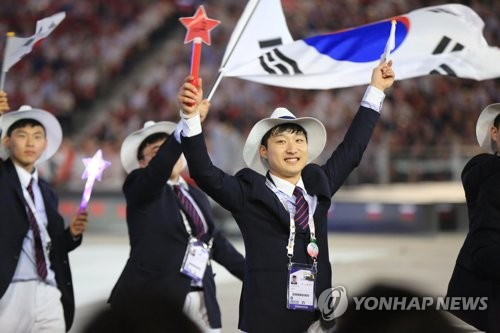 S. Korea emerges 2nd in int'l skills Olympics