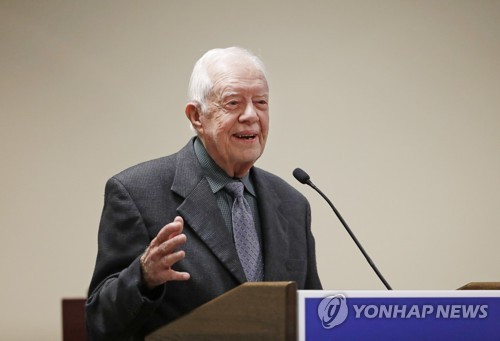 Ex-U.S. president Carter wants to go to N. Korea for Trump: report