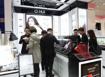 LG opens new cosmetics outlets in Hangzhou