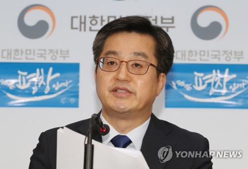 S. Korea to further tighten lending rules for owners of multiple homes