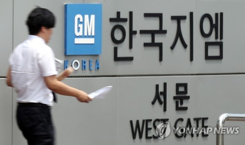 Subcontractors campaign to boost GM car sales in S. Korea