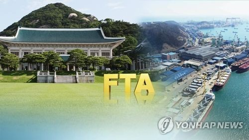 S. Korea to hold public hearing on FTA renegotiation with U.S.